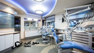 بهترین-مطب-دندانپزشکی-تهران-و-کرج