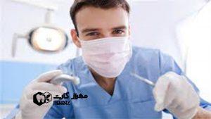 توصیه-قبل-از-دندانپزشکی