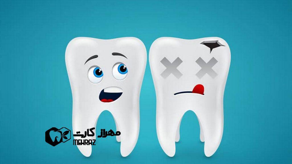 دندان-مرده