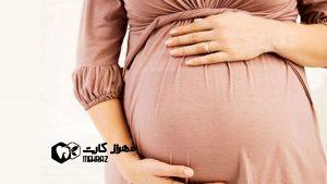 ترک-های-بارداری