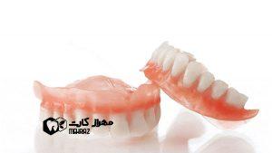 پروتزهای متحرک دندان