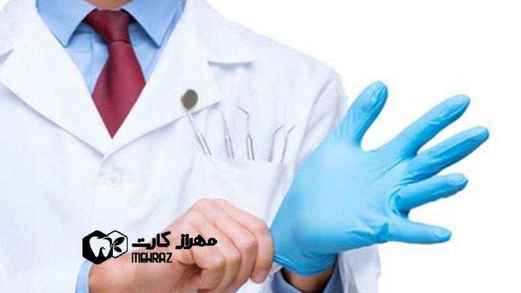 کنترل-عفونت-در-دندانپزشکی