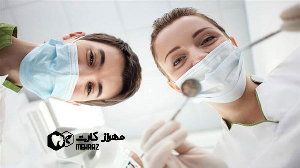 دندانپزشکی-بارداری
