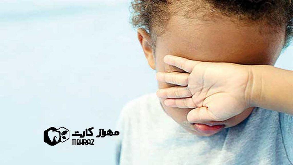 بهداشت دهان افراد مبتلا به اتیسم