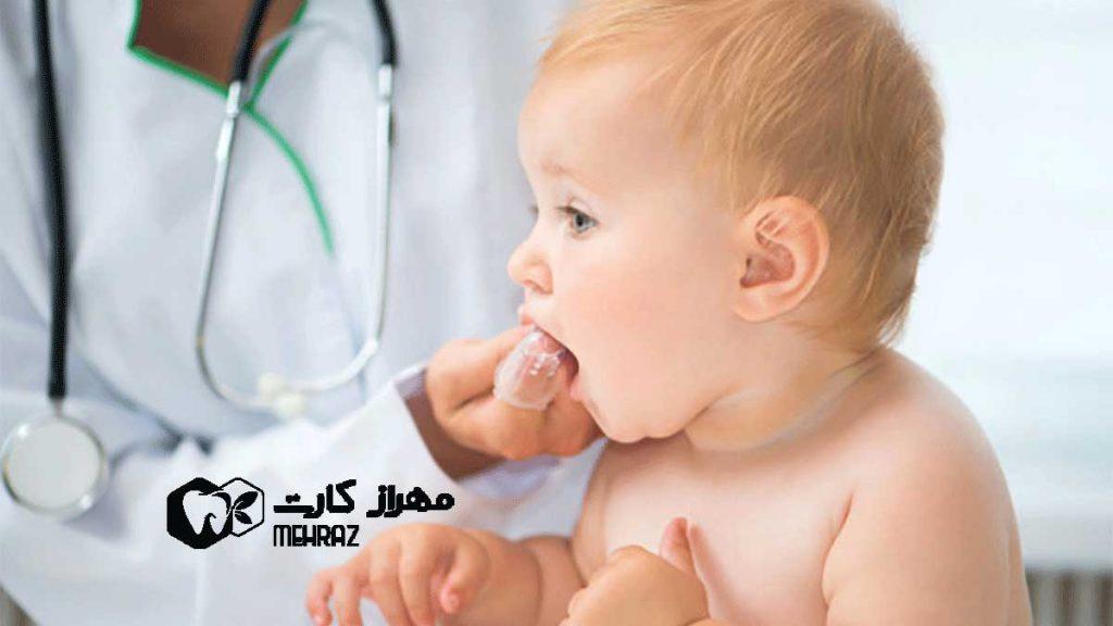 بهترین زمان مراجعه کودک به دندانپزشک