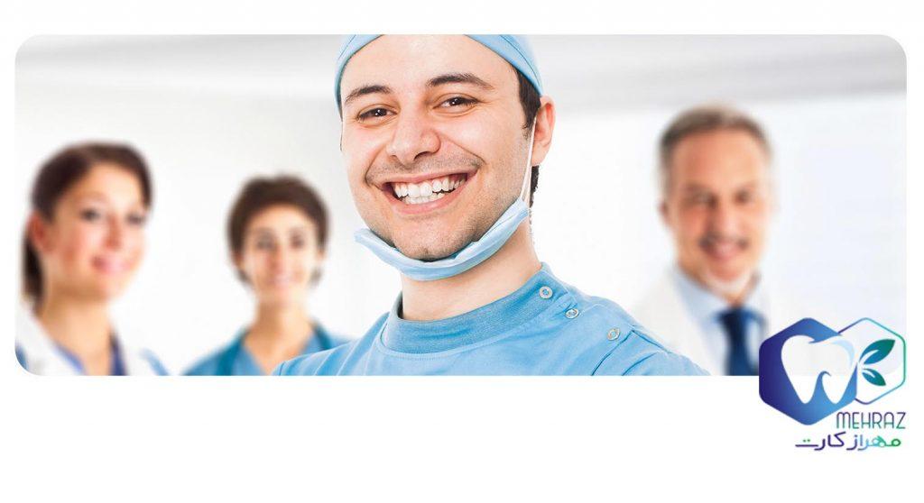 دندانپزشکی ارزان