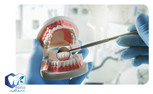بیمه دندانپزشکی در رشت