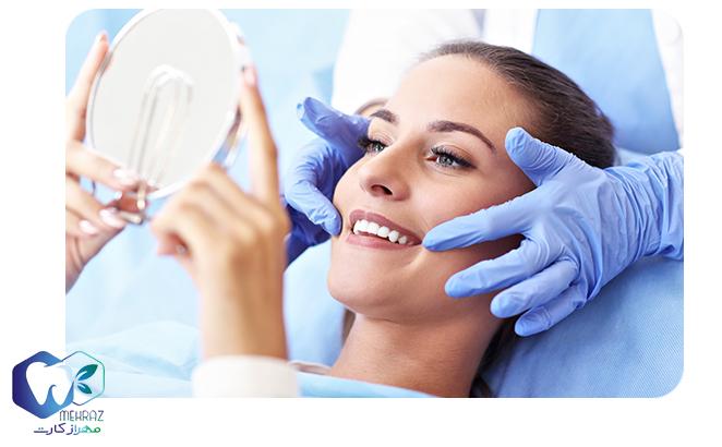 بیمه دندانپزشکی گروهی در رشت