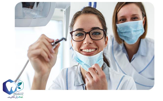 بیمه دندانپزشکی گروهی در مشهد