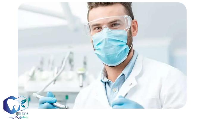 دندانپزشکی ارزان در مشهد